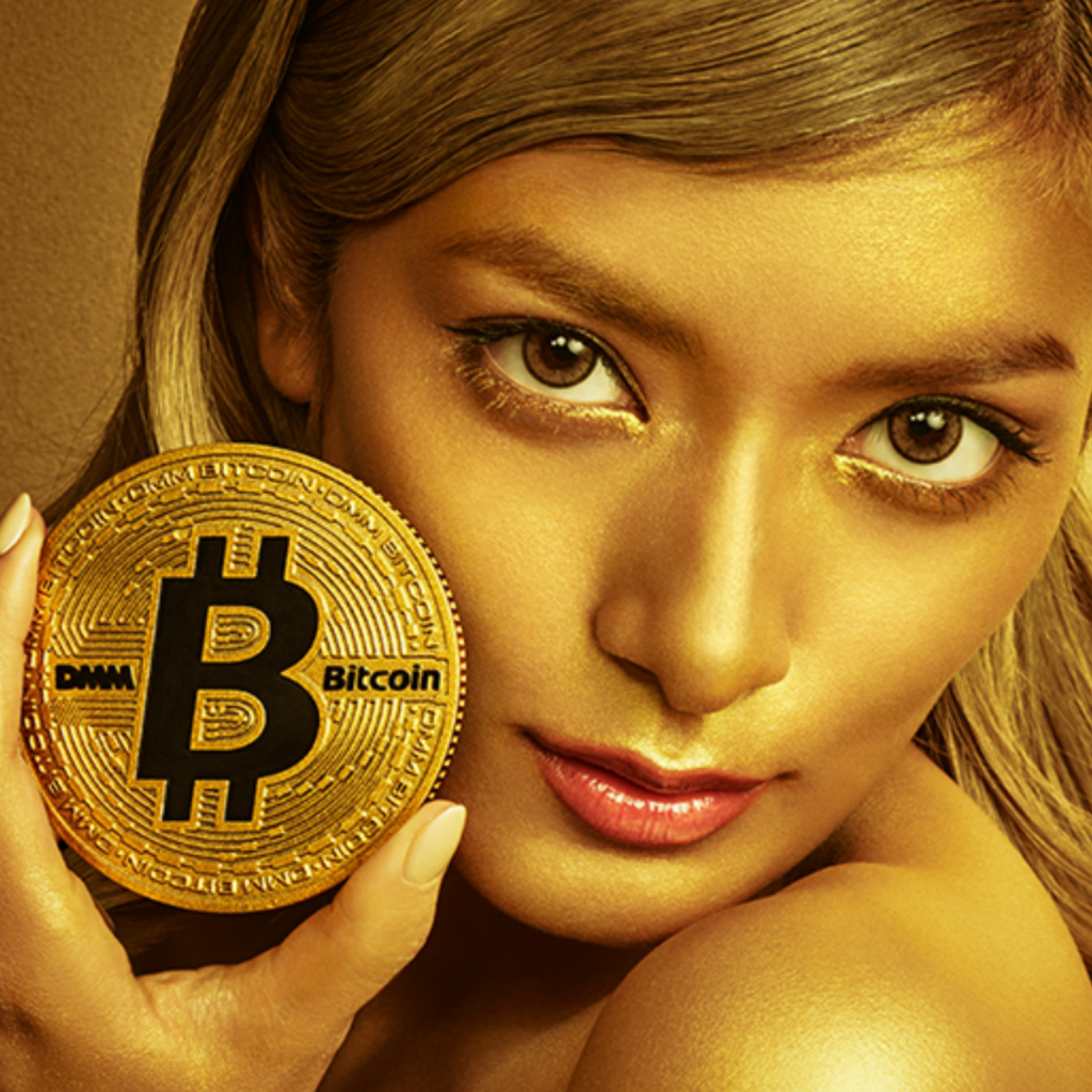 Japan's DMM Bitcoin Exchange Opens for Business With 7 Cryptocurrencies