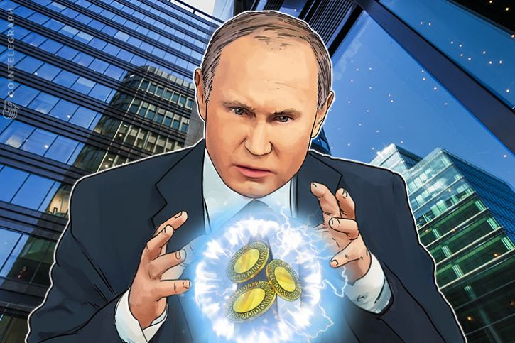Pax Crypto: Russia Proposes First Multinational Cryptocurrency, Expert Blog
