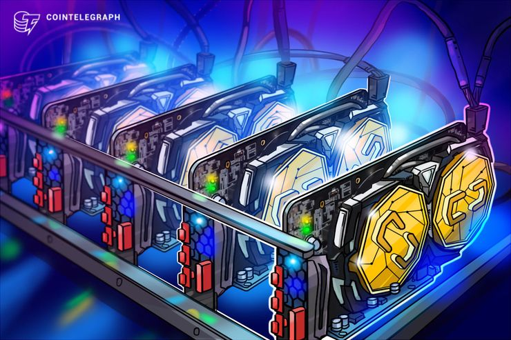 Chinese Holding Firm to Convert US Defense Department Data Center Into Crypto Mining Farm