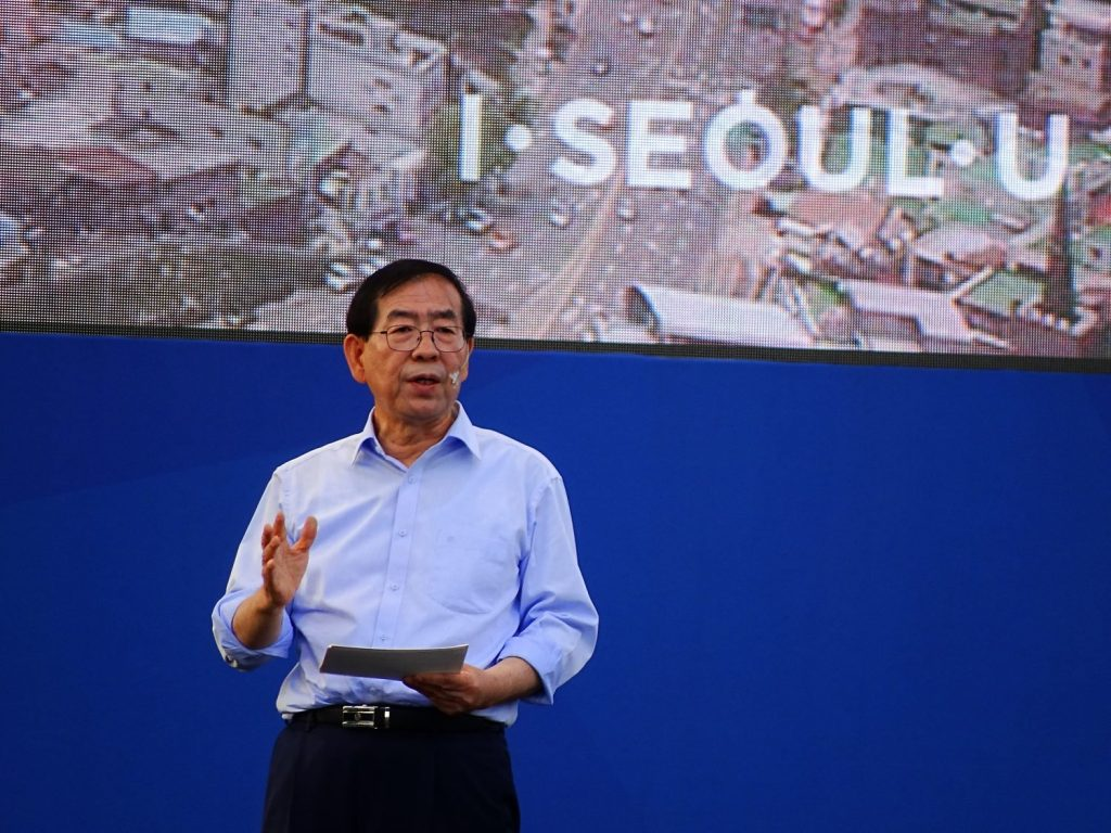 Seoul Mayor Plans $100 Million Fund to Boost Blockchain Adoption