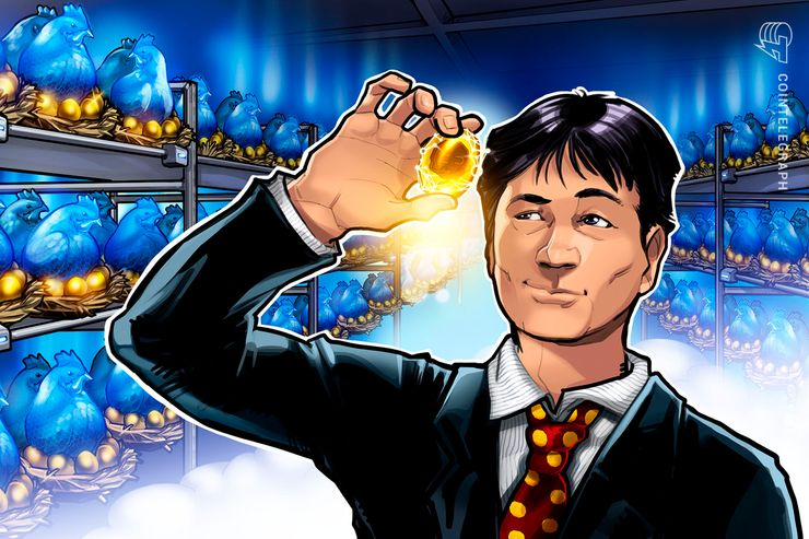 Canada's DMG Blockchain Puts 85 Megawatt Crypto Mining Facility Into Operation