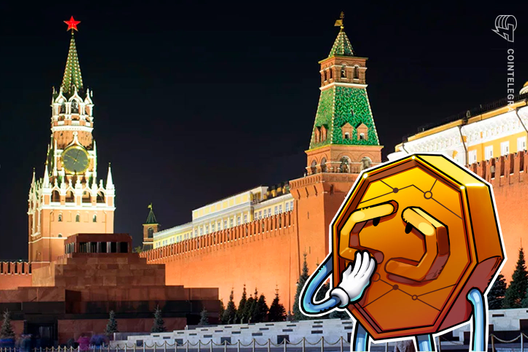 bbc:-new-files-allegedly-connect-$450m-in-lost-bitcoin-to-russian-intelligence